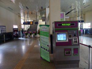 券売機と改札