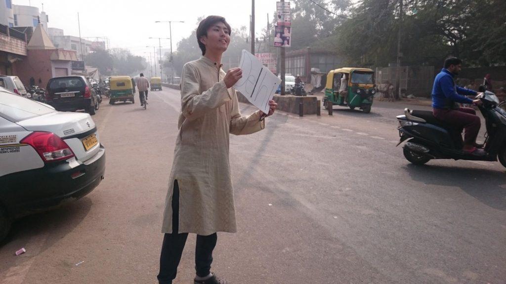 お金がないときに、ヒッチハイクをしてインドの人の優しさを実感しました