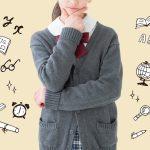 海外へ挑戦するか悩む女子高生