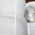 辞書を使って英語の勉強